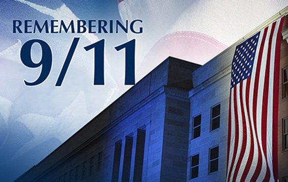 9/11/2001: 20 років по тому.  Мої оцінки й прогнози у вересні 2001-го