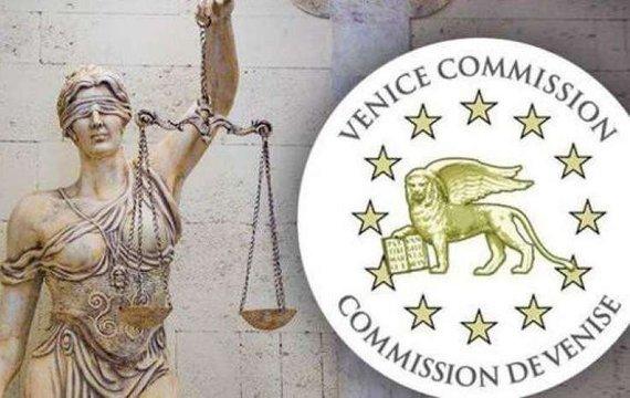 Венеціанська комісія розбрату