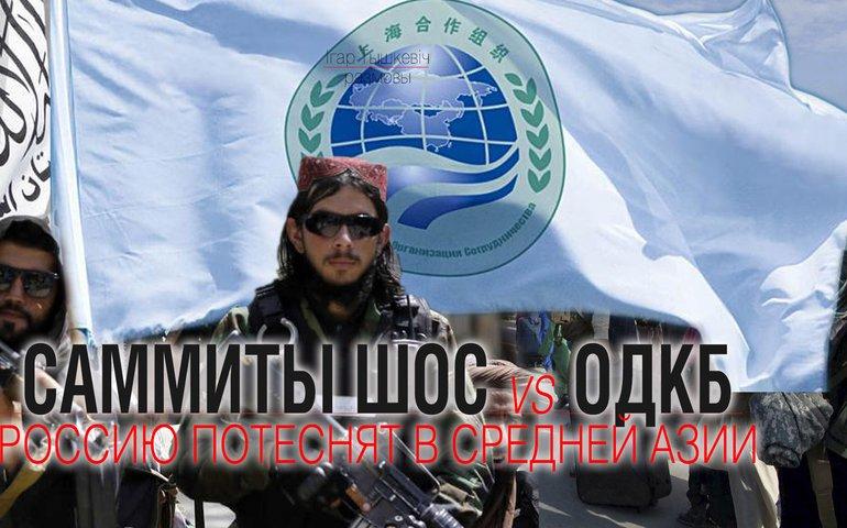 Уроки таджикского для Путина