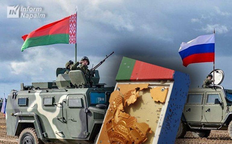 Ознаки гібридних та інформаційних провокацій на кордоні України та Білорусі. Кому вигідно?