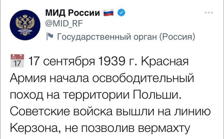 Бреши, як росіянин