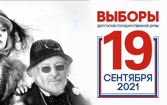 Это фиаско. РФ провалила выборы в ОРДЛО