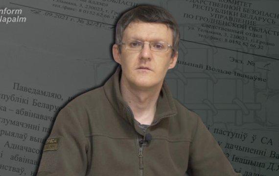 Журналіст Денис Івашин вже понад 6 місяців в полоні режиму Лукашенка