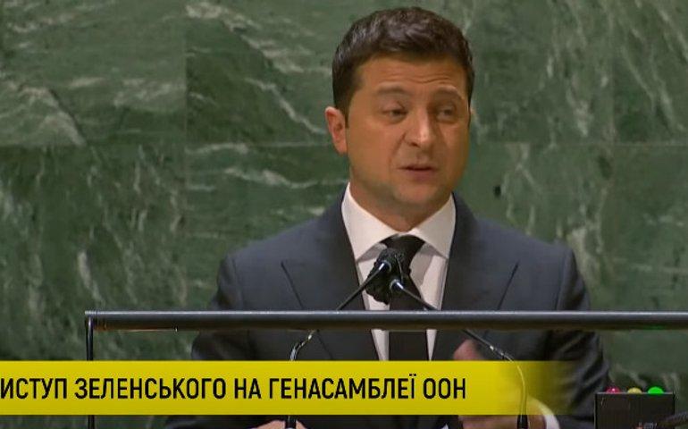 Генасамблея ООН: Зеленський почав виступ, розповівши про замах на Шефіра