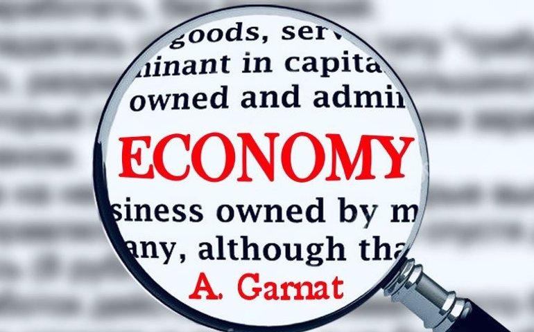 Рок кривой экономической судьбы или все в наших руках?