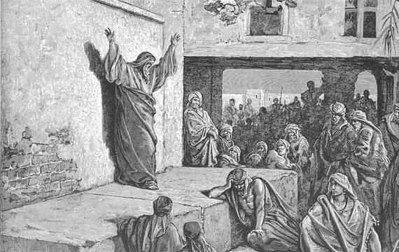 ПРОСТО ІСТОРІЯ: ЧОМУ У ДАВНІХ ГРЕКІВ НЕ БУЛО СОВІСТІ