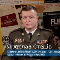 Yaroslav Stetsiv