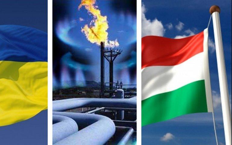 Угорський газовий Гордієв вузол України