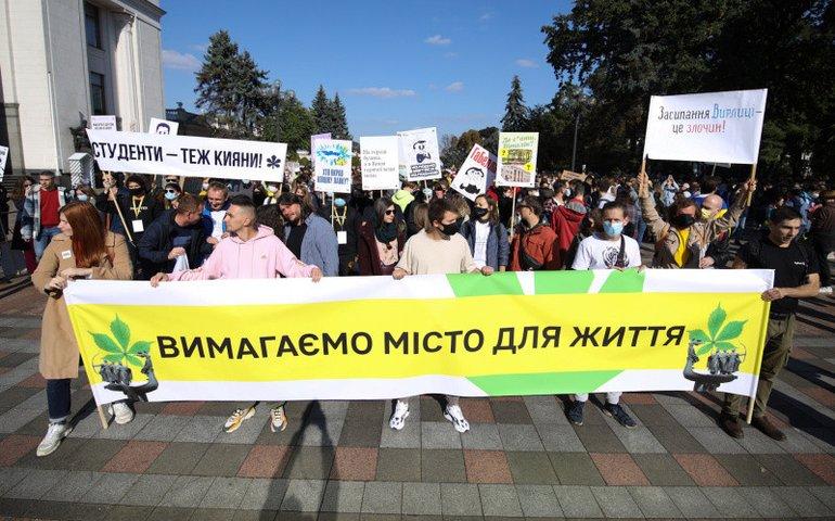 У столиці провели «Марш за Київ»