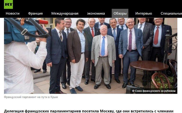 Оприлюднено список «п'ятої колони» Кремля у Франції: що відомо. Частина 2