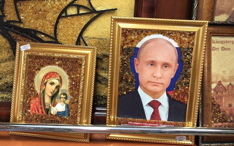 По версии «Досье Пандоры» президент России Владимир Путин – святой!