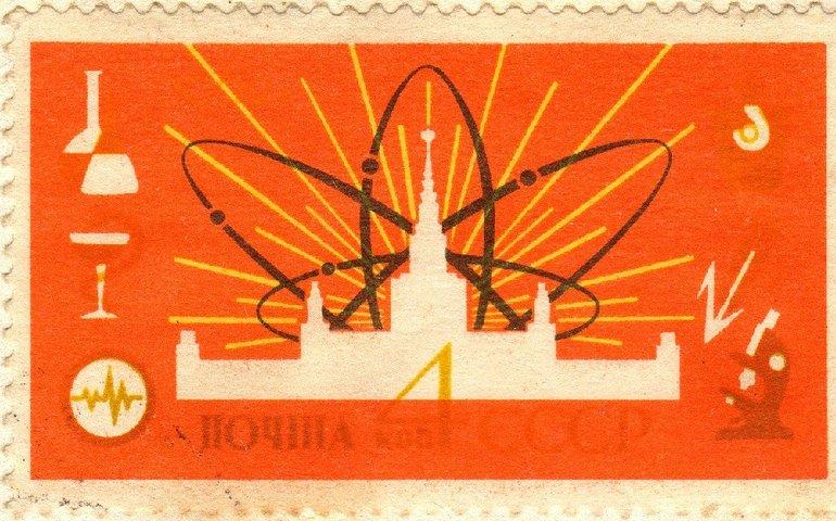 Страшилки про «найкращу» совєтську освіту.