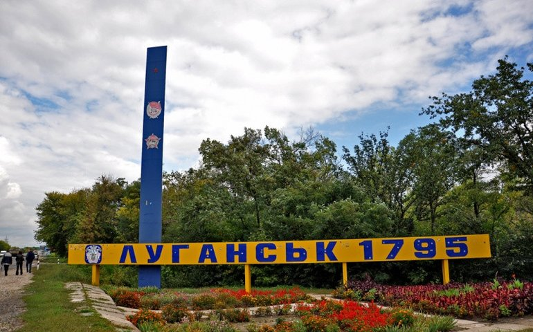 В окупованому Луганську обмежено рух шляхопроводом: хто будував