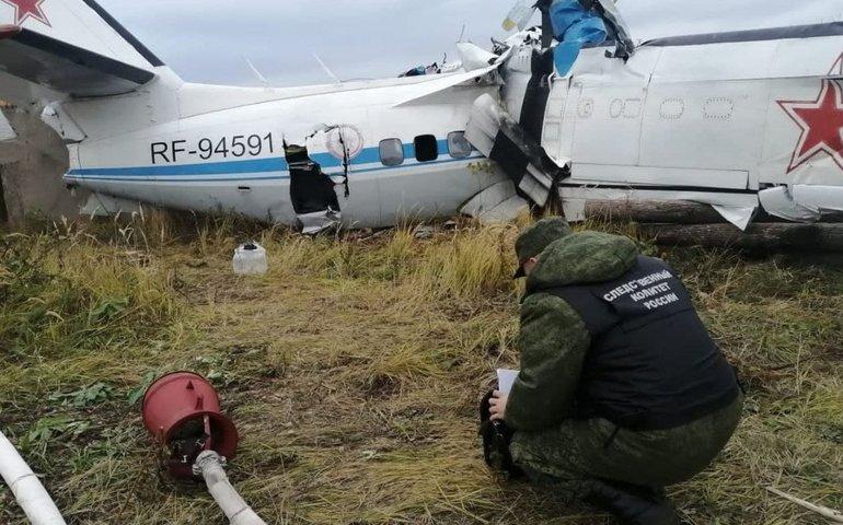 Аварийная авиация Российской Федерации