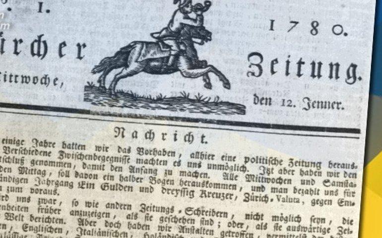 Україна на шпальтах Neue Zürcher Zeitung. Аналіз архівів швейцарської преси 18-19 сторіччя