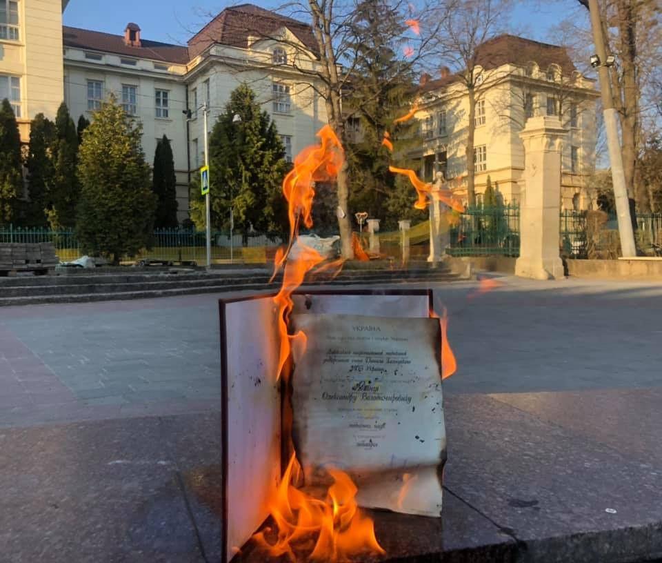 Спалений диплом Олександра Ябчанки