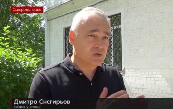 Справа на 100 тисяч: громадські активісти виграли у екскерівника Нацполіції Луганщини