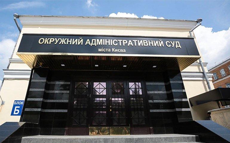В Окружний адмінсуд Києва звернулись з вимогою зупинити реформу Вищої Ради Правосуддя