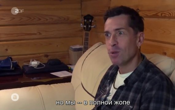 """ZDF: Максим Покровский (""""Ногу свело""""): Россия -- в жопе."""