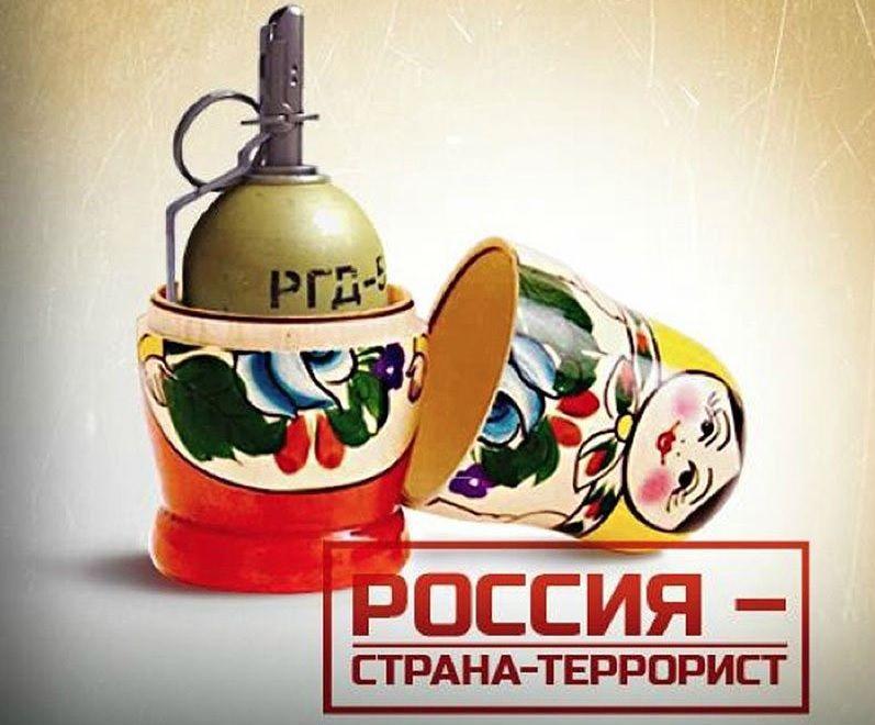 TerroRussia