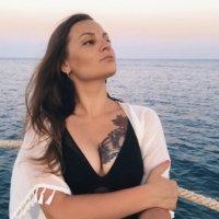 Nadezhda Aleksina