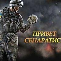 Вольдемар Чопик