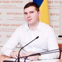 Дмитро Фучило