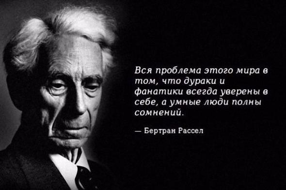 О дураках и о дурах. Обсуждение на LiveInternet — Российский ...