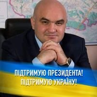 Сергій Возний