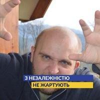 Oleksandr Halai