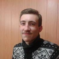 Серж Трушин