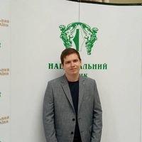 Богдан Оксимець