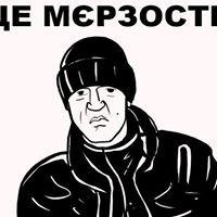 Аркадий Вертибутылкин