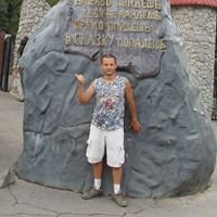 Sergey Chuprikov