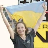Iryna Mykhalchenko