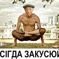 Vova Nesterenko