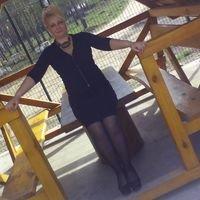 Татьяна Немерченко