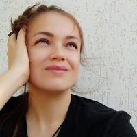 Наталия Наталия