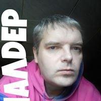 Артем Малдер