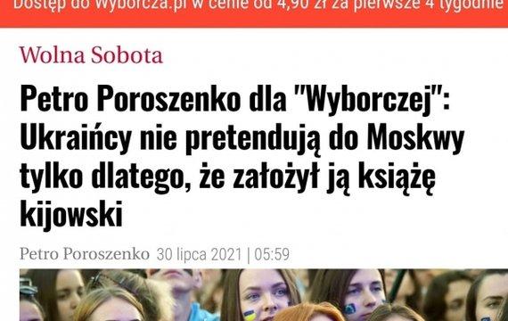 Порошенко у польській Газеті Виборчій відповів на скандальну статтю Путіна. Переклад українською