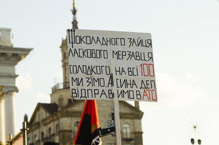 Правый сектор, гречка и право на протест.