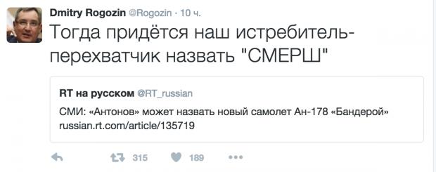 19167c99c8-2015-12-10-09-58-34-dmitry-rogozin-rogozin.png