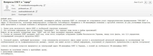 84f513d451-eset.jpg