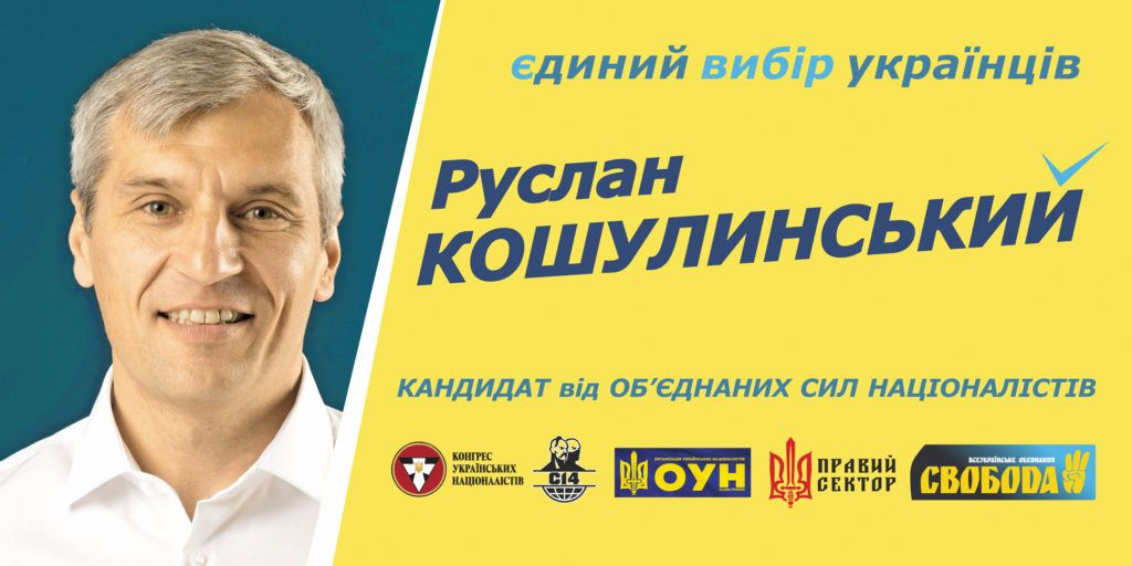 Bord_6x3_Kowylunskyj_2019_life-media-1024x512.jpg