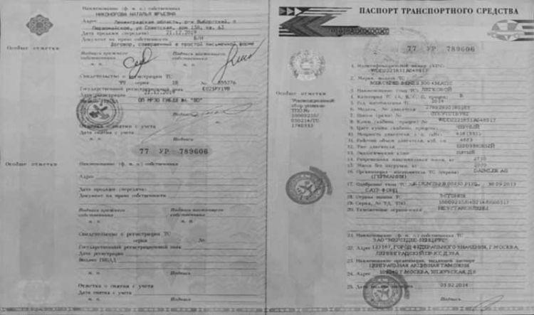 Наталья Никонорова — технический паспорт