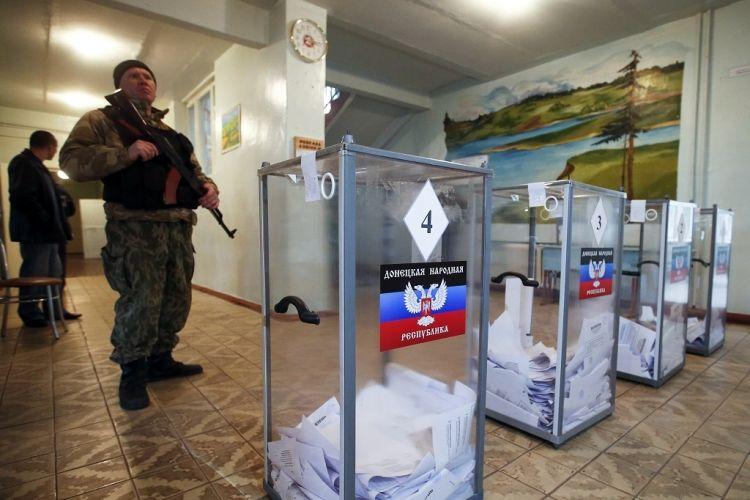 нелегитимные выборы в нелегитимной ДНР