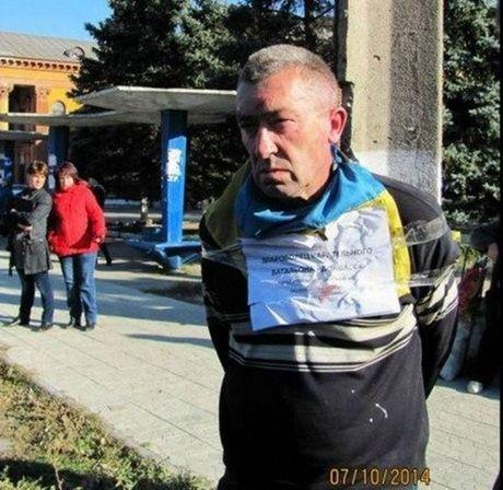 Украина 2014
