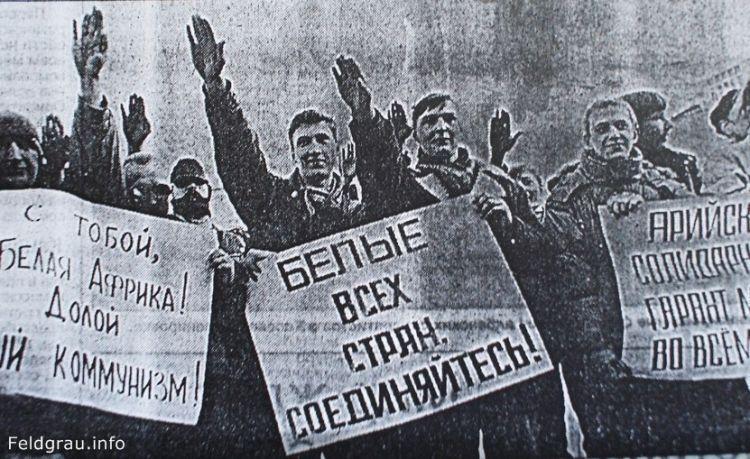 Дмитрий Рогозин нацист