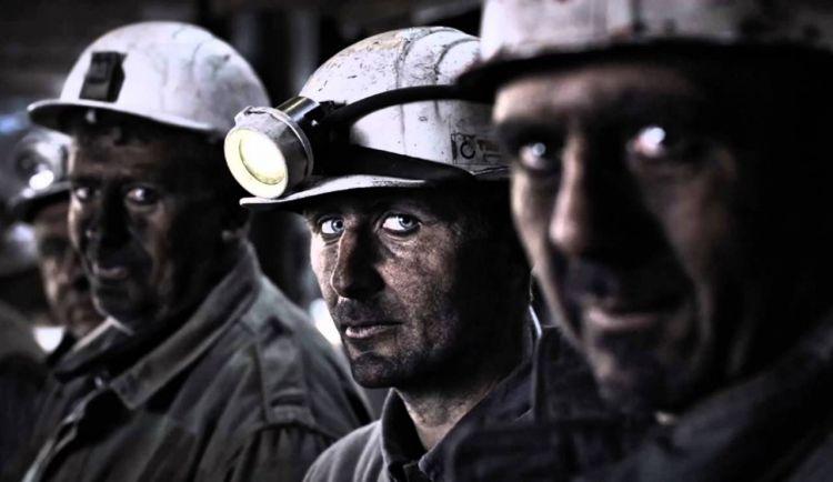 шахтёры