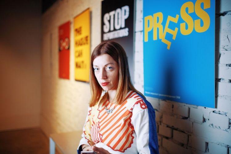 Катерина Сергацкова